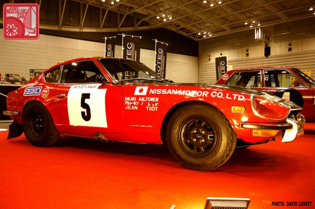 214-DL0594_Datsun-240Z-Safari-Rally-640x