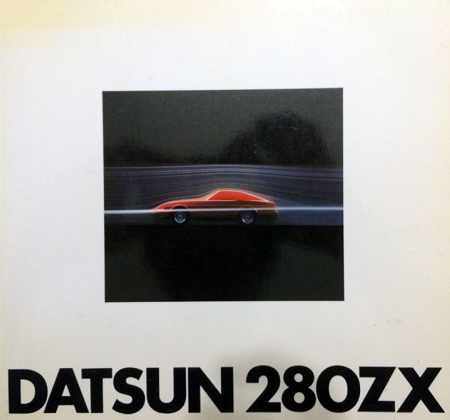 Datsun 280ZX book cover