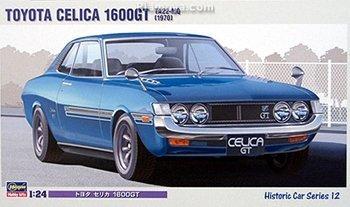 art corner the custom 1 24 models of luis aguilar part 01 japanese nostalgic car. Black Bedroom Furniture Sets. Home Design Ideas