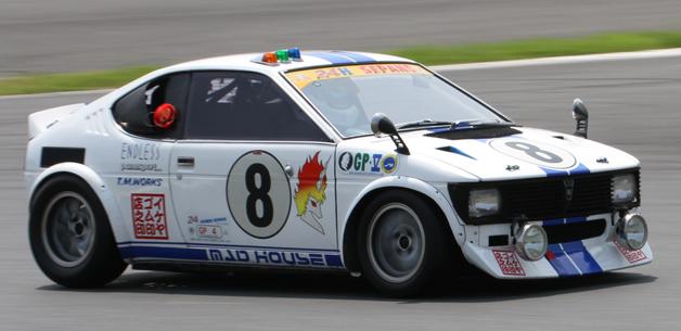 Kei Hero Remembering The Suzuki Fronte Coupe Japanese Nostalgic Car
