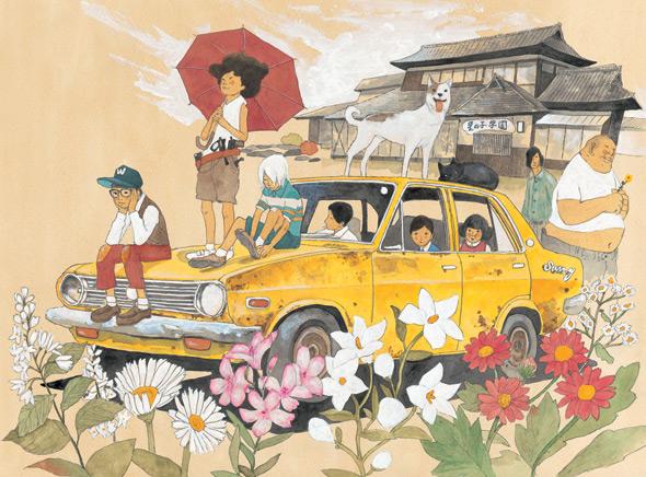 Taiyo Matsumoto Datsun Sunny 01