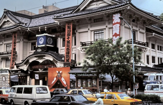Kabukiza Theater 1983-85