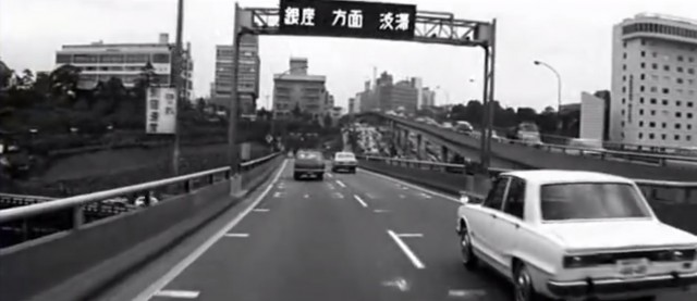 Solaris Highway Scene Tokyo