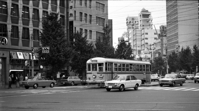 Streetcar Futokoroso
