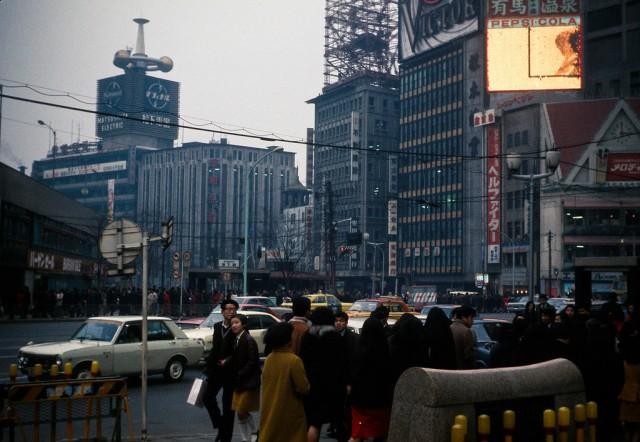 Tokyo 1969