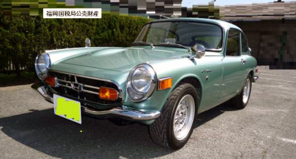 kidney anyone 12k mile honda s800 coupe at government. Black Bedroom Furniture Sets. Home Design Ideas