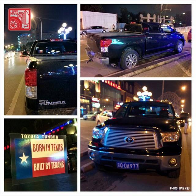 Toyota Tundra Beijing