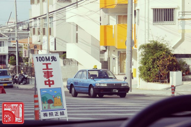 3865_Toyota Mark II X80 taxi