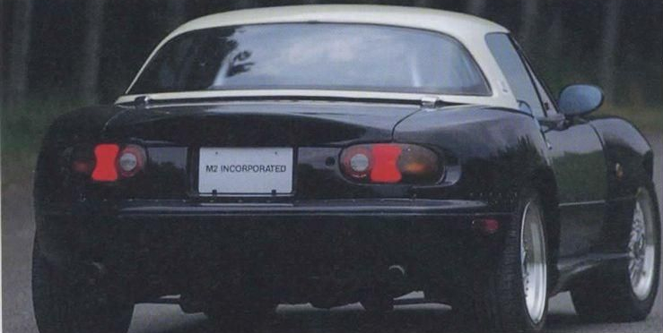 BUBBLE ERA EXCESS: The story of Mazda's M2 brand, Part 02