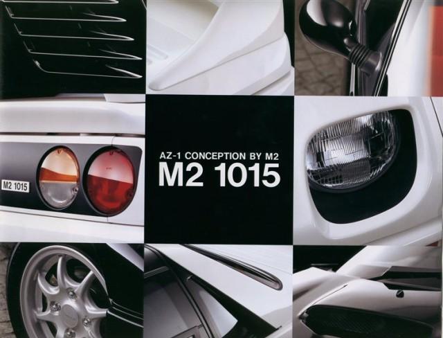 Mazda M2 1015 MX-5 Miata