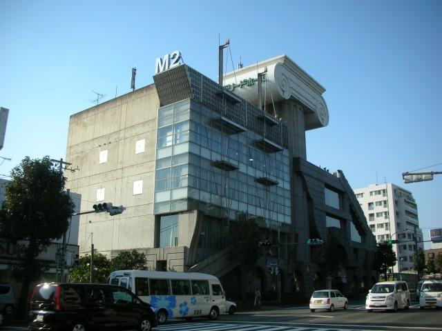 Mazda M2 Building