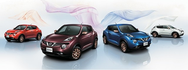Nissan Juke 80th Heritage Colors