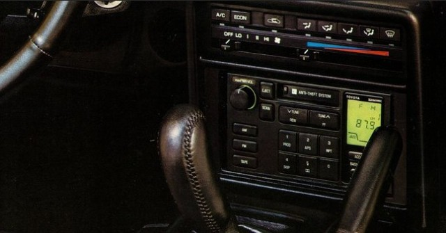 1989 Toyota MR2 AW11 stereo