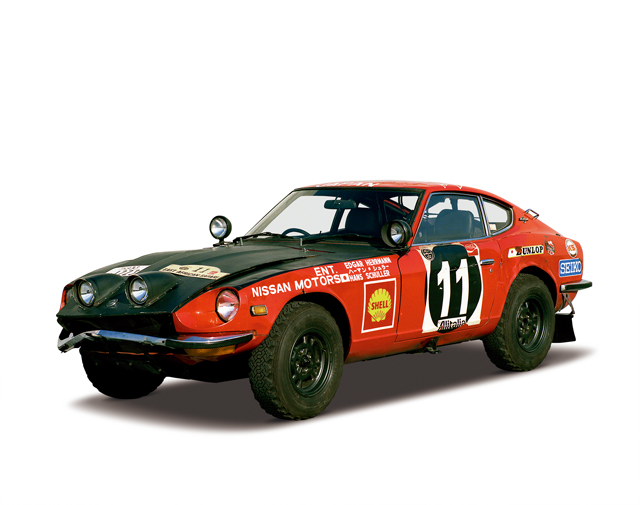 Datsun 240Z East African Safari Rally