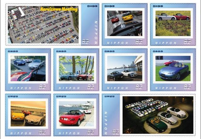 Mazda MX-5 Miata 25th Anniversary Stamps