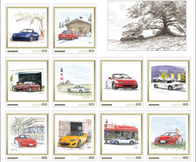 Mazda MX-5 Miata 25th Anniversary Stamps Bow