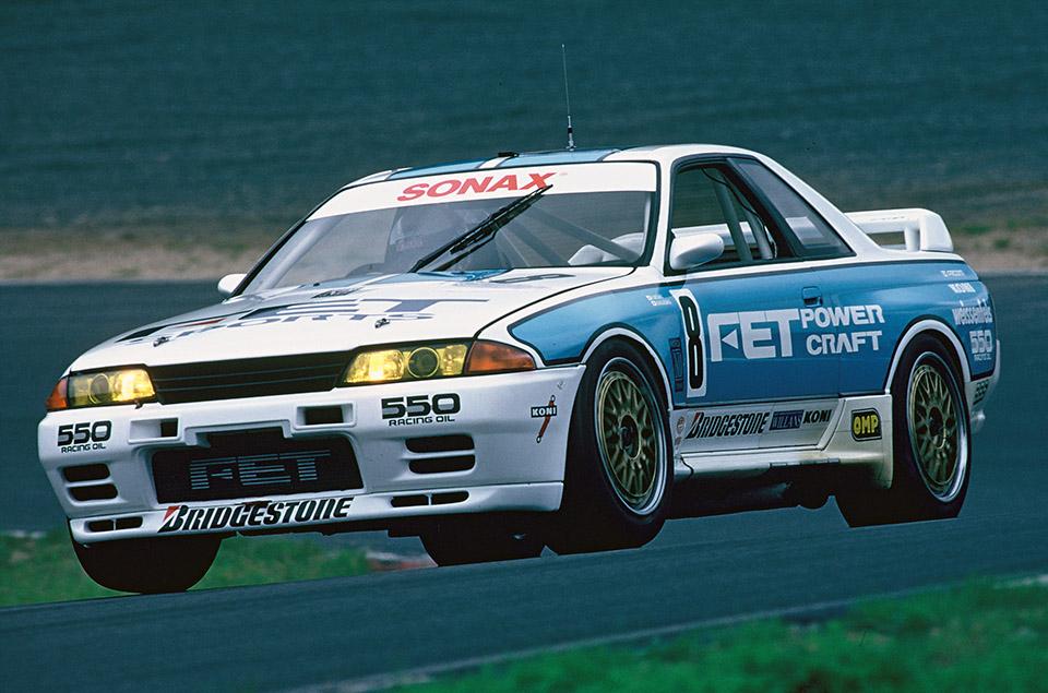 25 Year Club The R32 Nissan Skyline Gt R Is Officially A