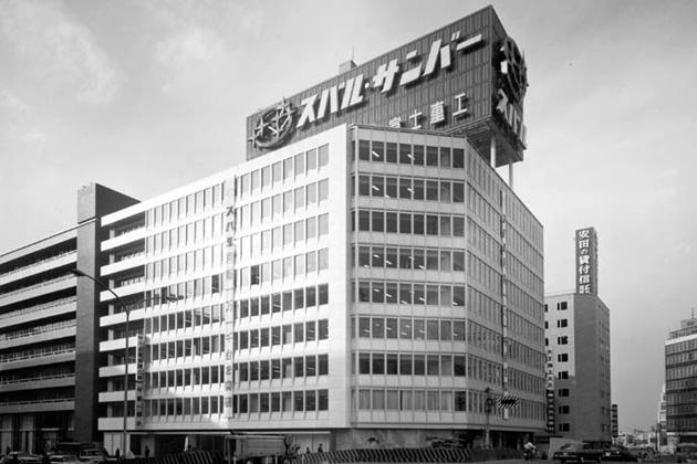 Subaru Building 1966