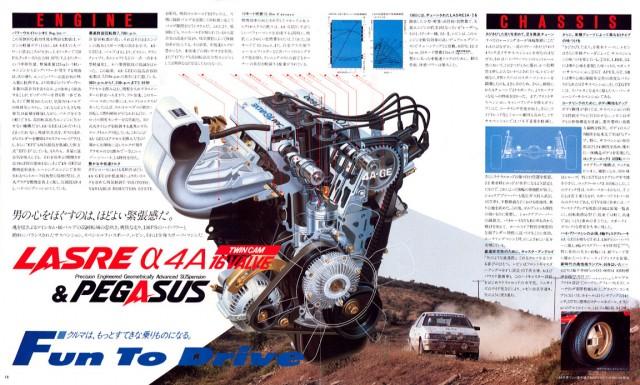 jp1983Levin_brochure08