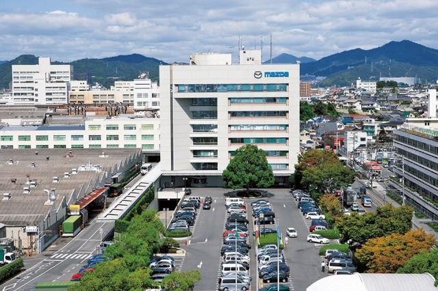 Mazda Hiroshima Headquarters