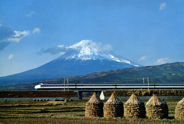 Mt Fuji & Bullet Train postcard
