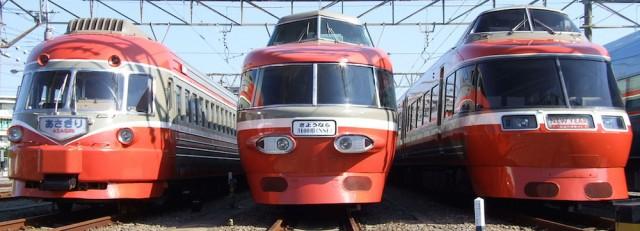 Odakyu Super Express Romancecar