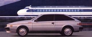 Shinkansen 0 Series Isuzu Impulse