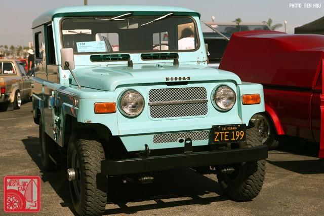 1010-BH3119_Nissan Patrol
