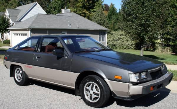 1984 Mitsubishi Cordia Turbo 01