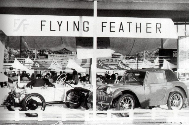 Flying Feather 1954