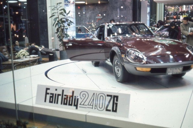 Nissan Fairlady 240ZG Ginza Gallery 1971