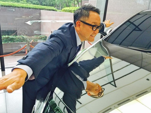 Akio Toyoda Do Not Touch