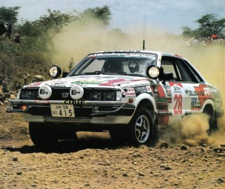 Subaru Leone rally