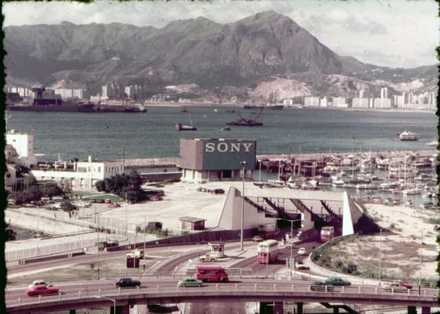 Hong Kong 1975 Sony tunnel