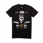 Kaido_5721