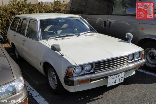 202-P1150296_MitsubishiSigmaWagon