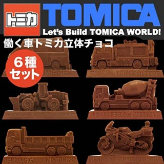 Tomica Valentine's Day Construction Vehicles