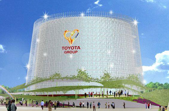 Toyota Pavilion Expo 2005