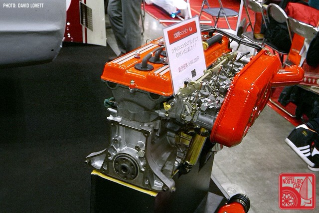 074-DL983_Nissan S20 engine