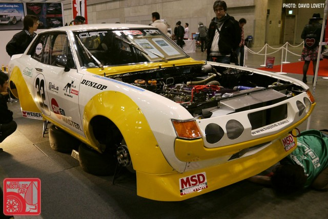 075-DL998_Toyota Celica A20 Uchida Techno