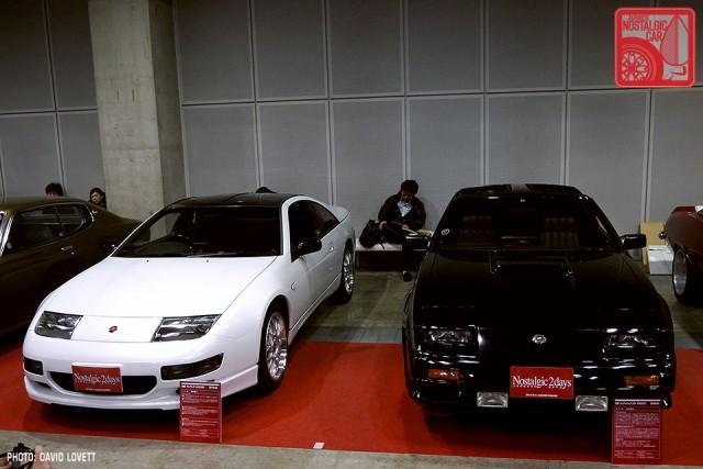 084-DL026_Nissan Fairlady Z Z31 Z32