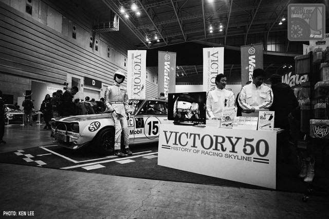 15-953_Nissan Skyline C10 Hakosuka Victory 50