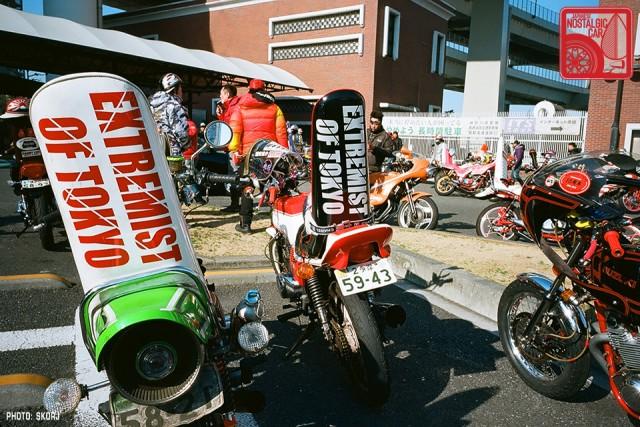 351s_bosozoku bikes