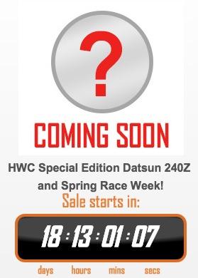 Datsun 240Z Hot Wheels RLC
