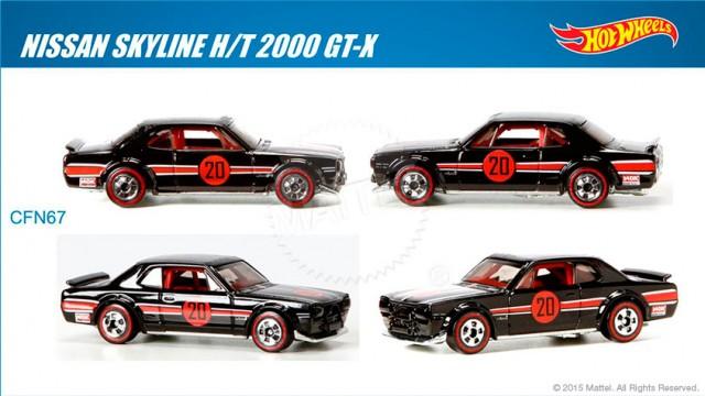 Hot Wheels Heritage Hakosuka Nissan Skyline 2000GT-X copy
