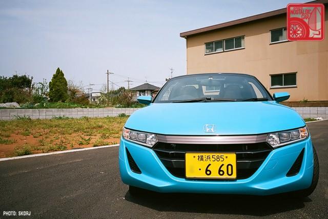 001-Sk538s_Honda S660
