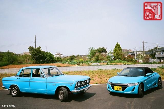 020-Sk558s_Honda S660 & S54 Skyline