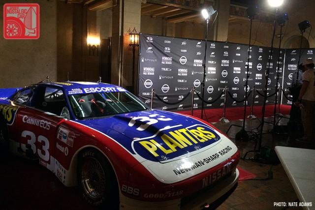 Nissan 300ZX Paul Newman setup12