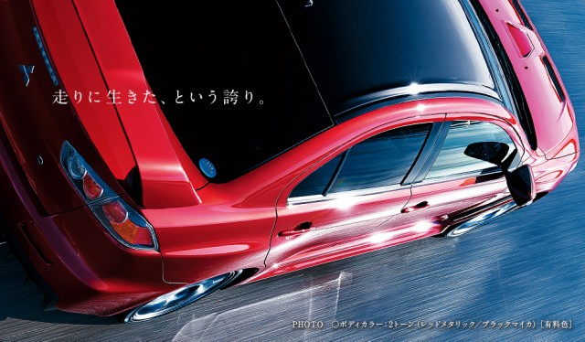 mitsubishi-lancer-final-edition-3