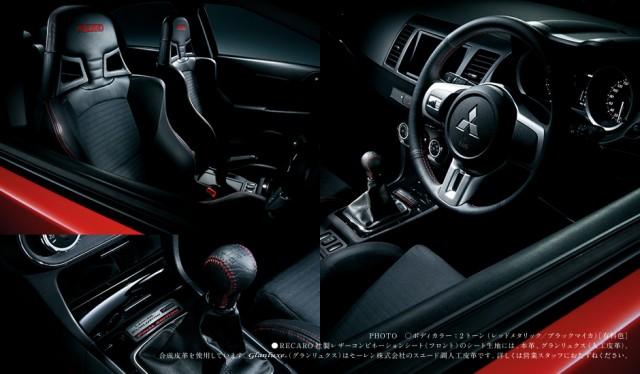 mitsubishi-lancer-final-edition-6